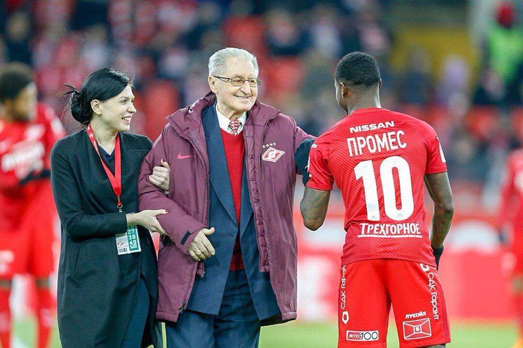 95 лет со дня рождения Алексея Парамонова