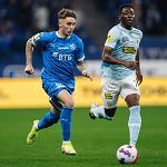 «Нижний Новгород» вырвал победу в гостевом матче с «Динамо»