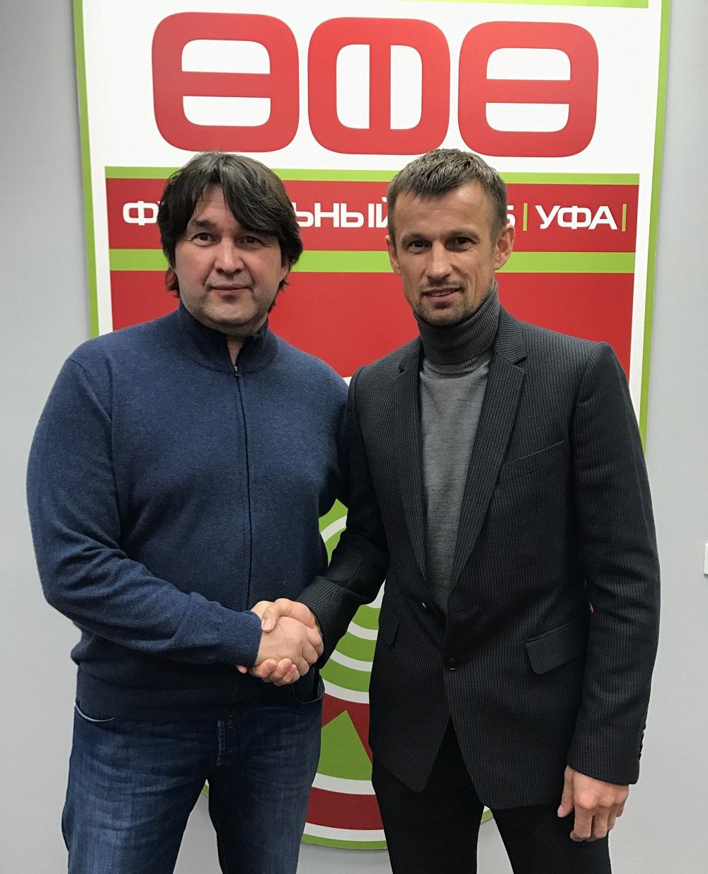 Сергей Семак – главный тренер «Уфы»