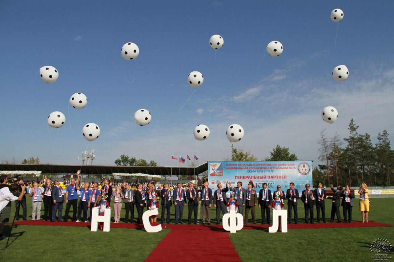 В Крымске стартовал новый сезон Национальной студенческой футбольной лиги
