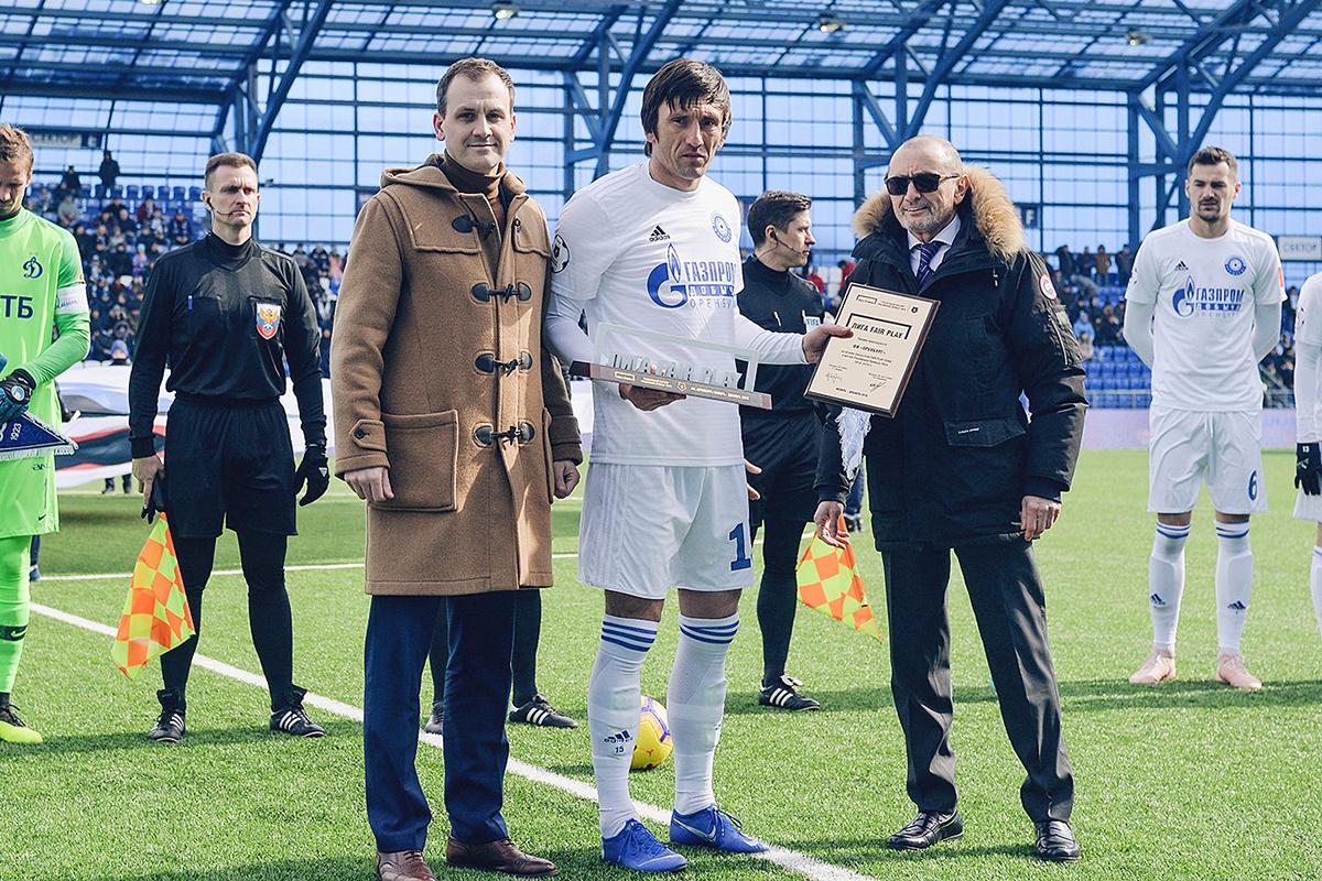 «Оренбург» получил премию «ЛИГА FAIR PLAY»