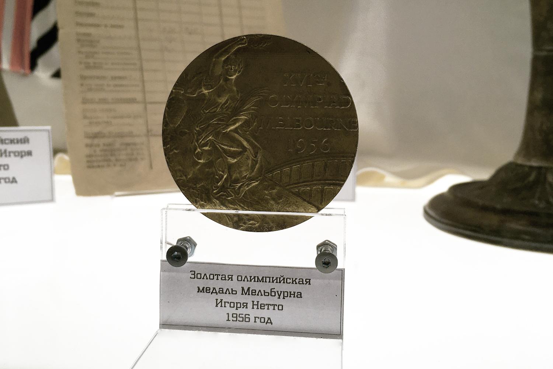«Олимпийская медаль - одна из главных реликвий»