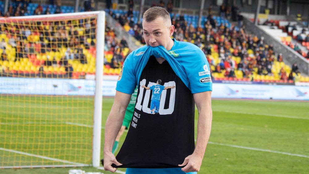 События 11-го тура: Дзюба забил 100-й гол за «Зенит», Дрейер – 700-й мяч «Рубина» в РПЛ