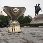 Суперкубок России прибыл в Санкт-Петербург