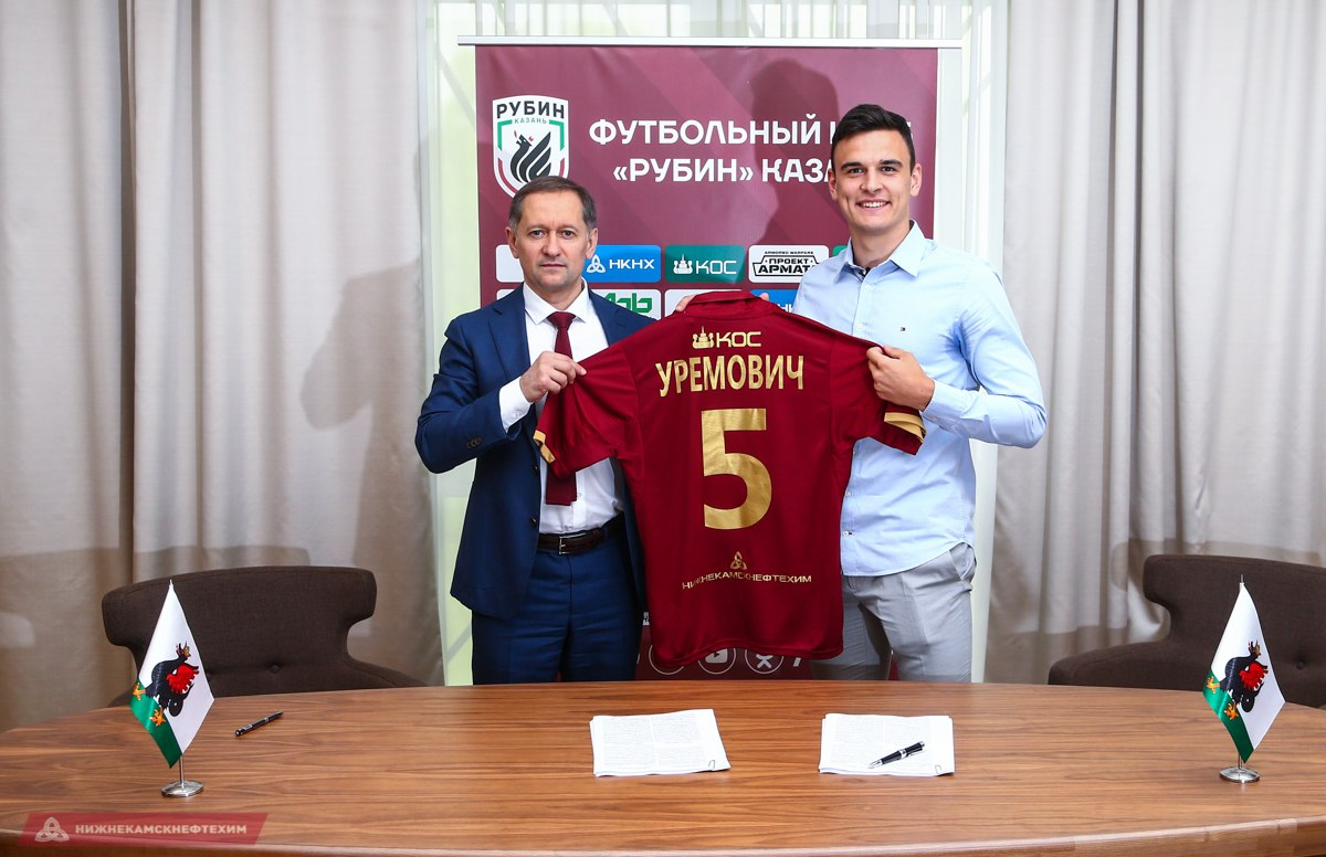 Филип Уремович стал игроком «Рубина»
