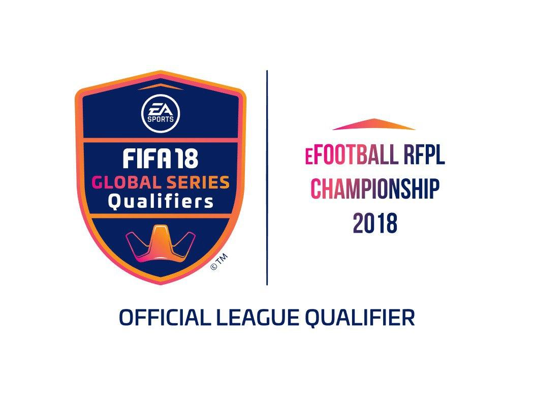 Завершились Xbox квалификации на eFOOTBALL RFPL CHAMPIONSHIP