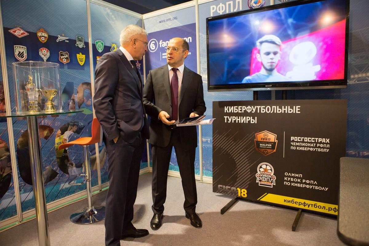 Премьер-Лига представила свои проекты на выставке «Футбол Маркет» - 2017