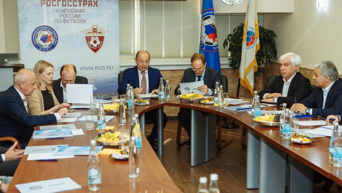 Состоялось заседание Общего собрания клубов РФПЛ