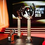 «Лига Ставок» стала лауреатом «Премии Рунета 2020»