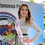 Праздник красоты и футбола состоялся в Санкт-Петербурге