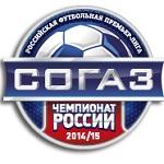 Болельщики выбрали новый логотип «СОГАЗ-Чемпионата России по футболу»