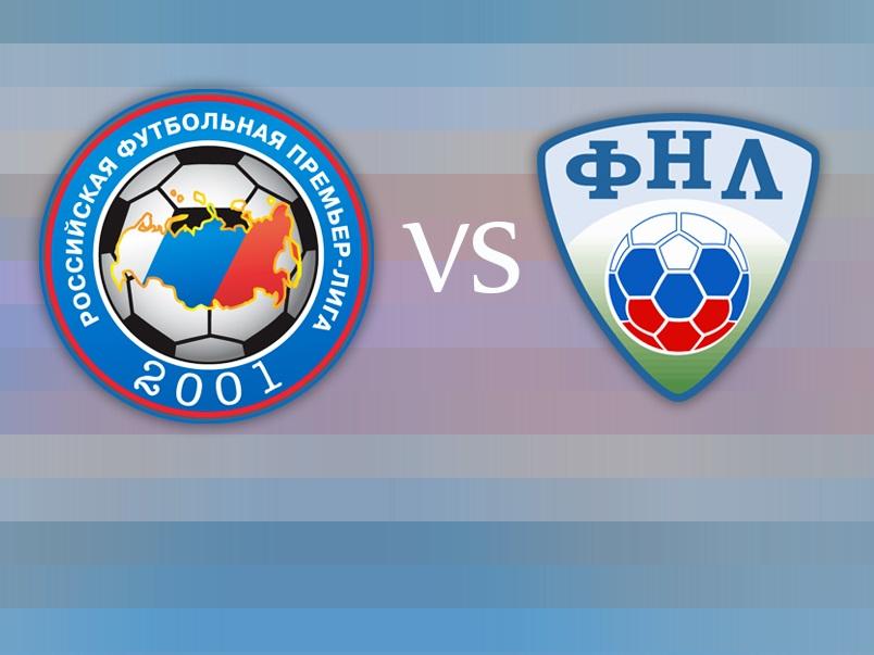 3 и 7 июня пройдут стыковые матчи между клубами РФПЛ и ФНЛ