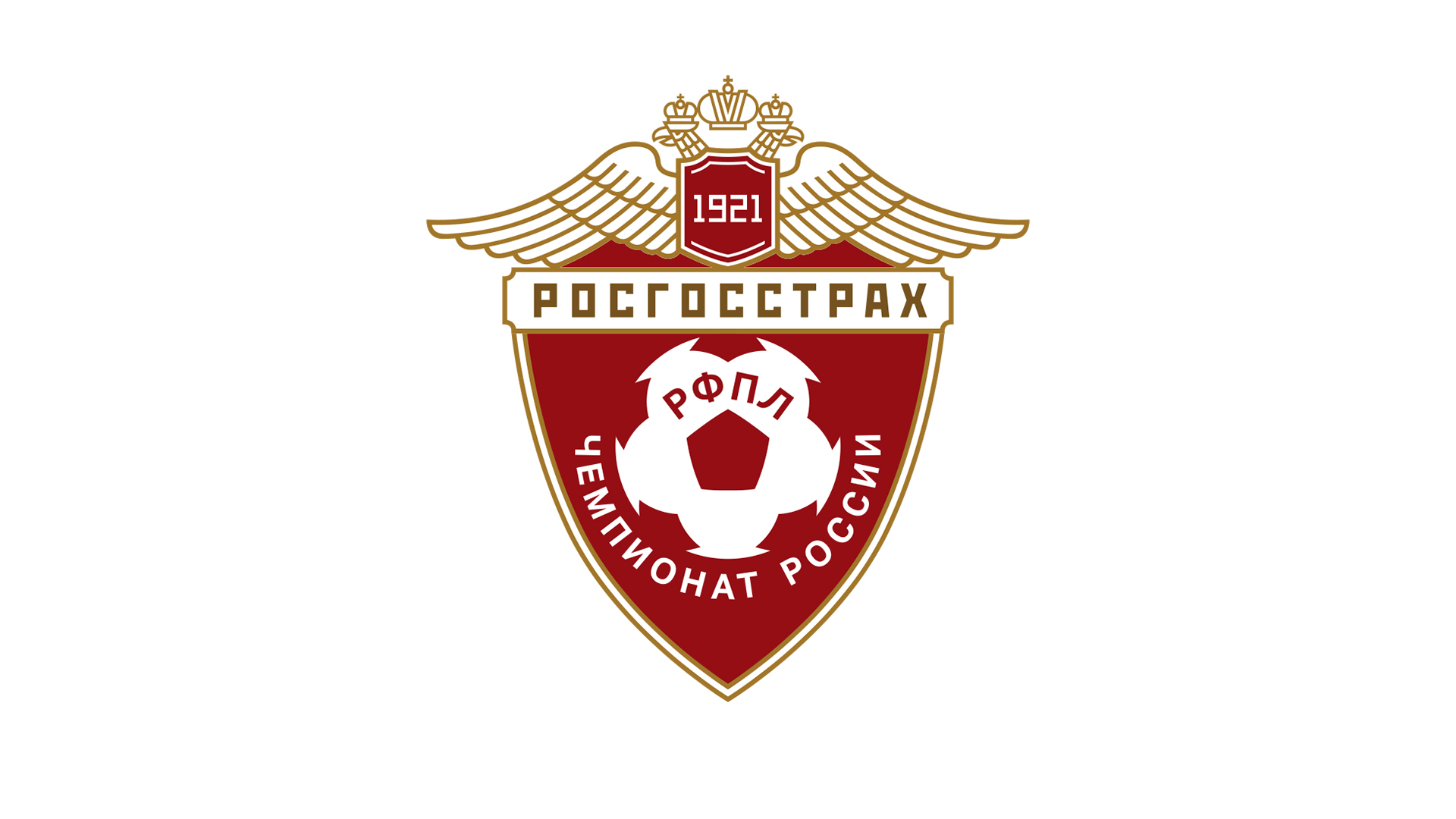 Официальные лица 10-го тура РОСГОССТРАХ Чемпионата России по футболу