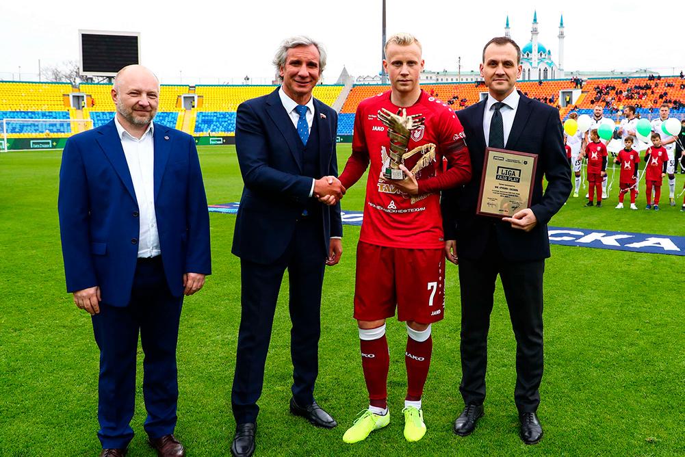«Рубин» получил премию «Liga Fair Play»