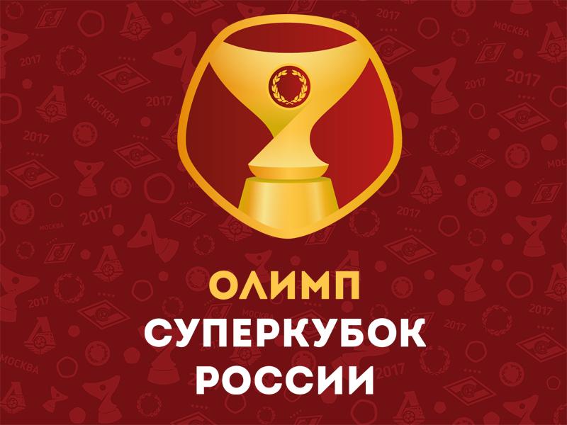 Открытая тренировка «Локомотива» перед матчем за Олимп-Суперкубок России