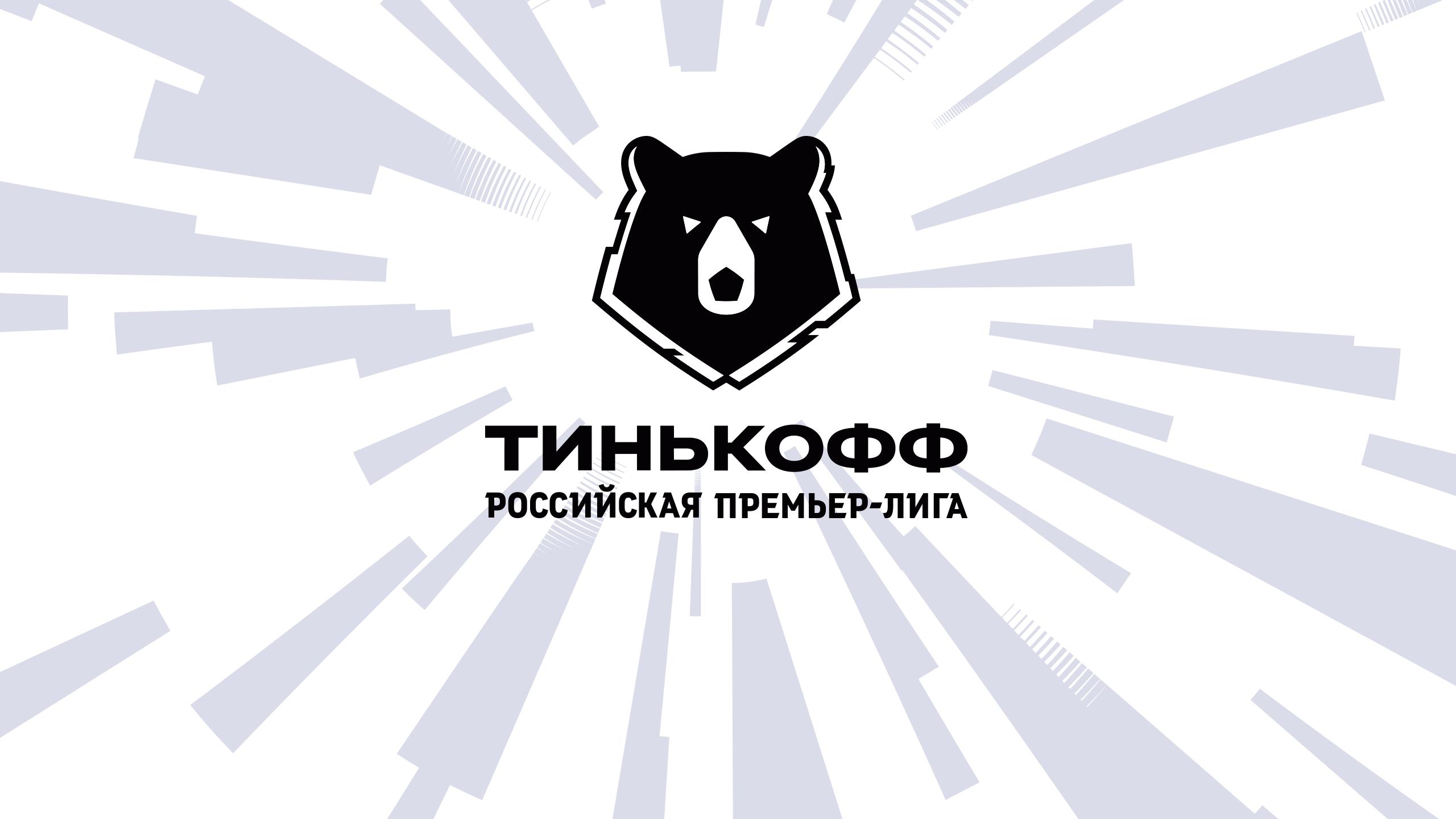 Айрат Шамилов назначен руководителем медиа-департамента ФК «Рубин»