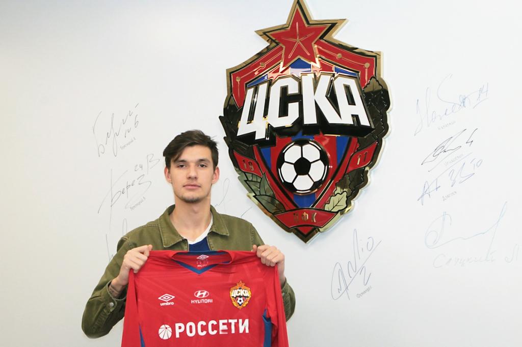 Никита Котин пополнил состав ПФК ЦСКА