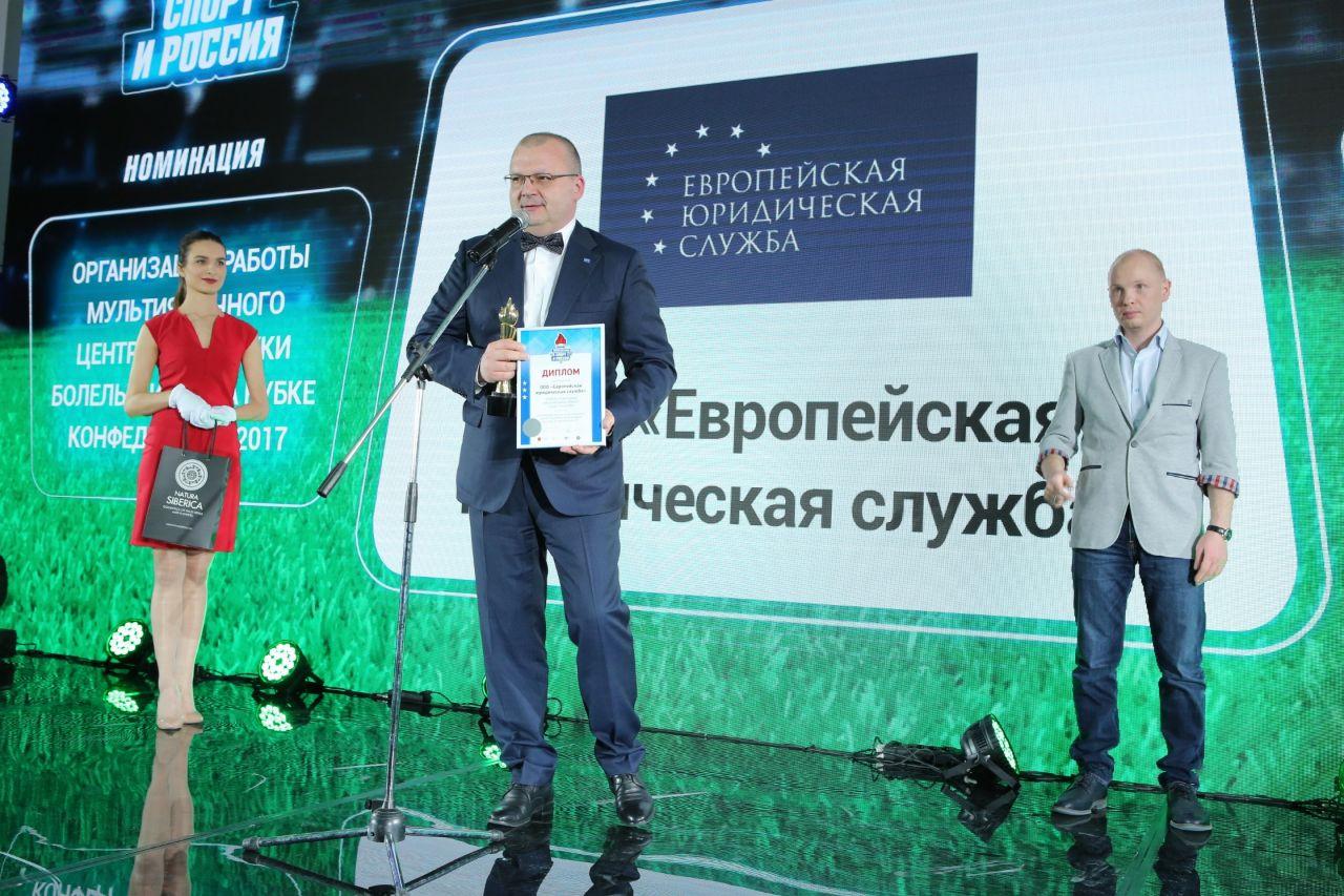 FansHotline24 - победитель Национальной премии «Спорт и Россия»