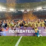 «Зенит» стал четырёхкратным победителем Олимп-Кубка России
