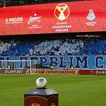 Олимп-Суперкубок России-2019: как это было