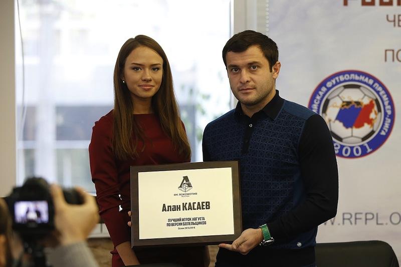 Болельщики наградили Алана Касаева