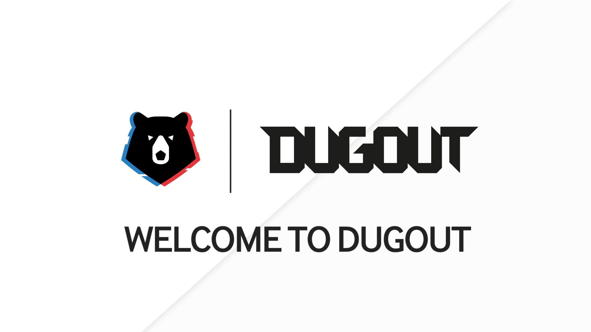 Российская Премьер-Лига – теперь и в Dugout!