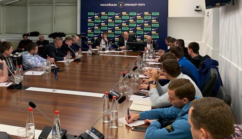 Руководство РПЛ встретилось с болельщиками