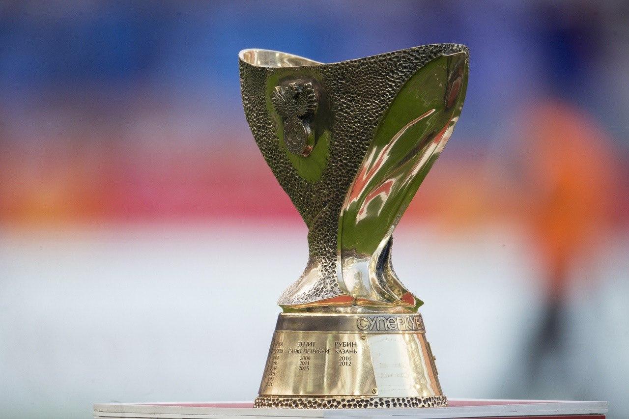 Аккредитация СМИ на матч за ОЛИМП-Суперкубок России по футболу