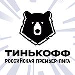 Тинькофф РПЛ приостановлена до 31 мая