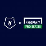 Состоялась жеребьёвка КиберЛиги Pro Series