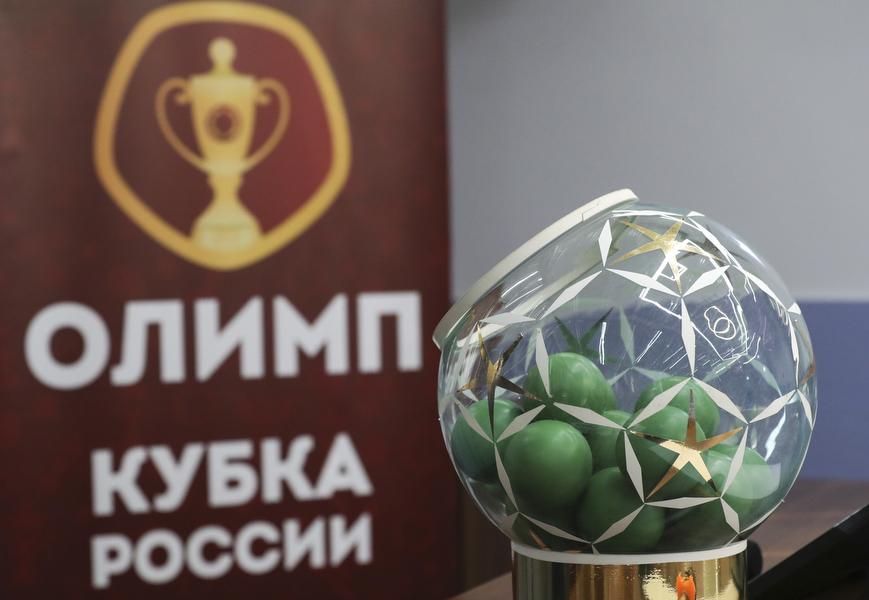 Клубы РПЛ вступают в борьбу за ОЛИМП-Кубок России