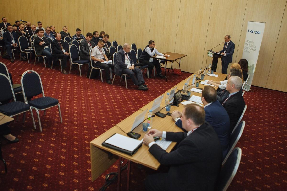 РФПЛ приняла участие в Международной конференции по безопасности