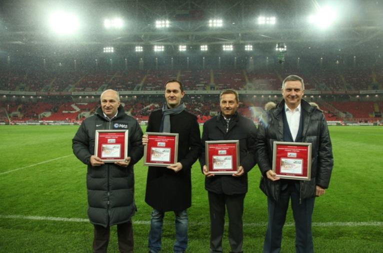Состоялась церемония гашения марки, посвященной стадиону «Открытие Арена»