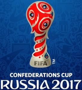 Стартовал последний этап продаж билетов на Кубок Конфедераций 2017