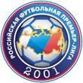 Узнай счет матча ЕВРО-2016 при помощи твиттера #РФПЛ!