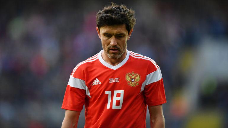Юрий Жирков объявил о завершении карьеры в сборной