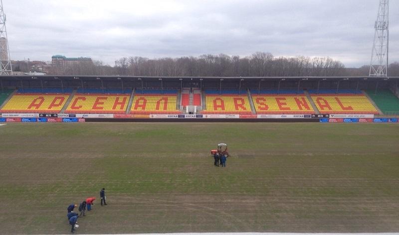 Стадион «Арсенал» закрыт для игры с ЦСКА