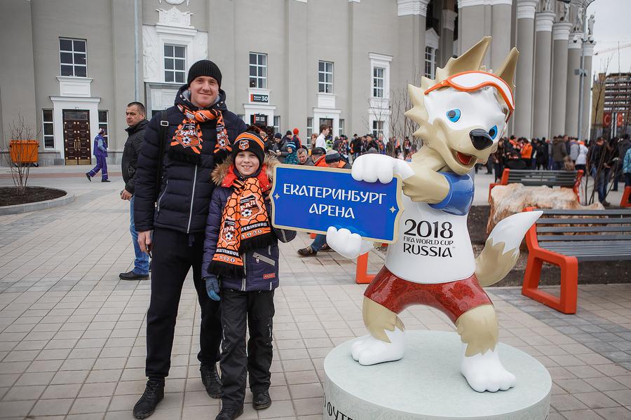Праздник футбола в Екатеринбурге и Ростове-на-Дону