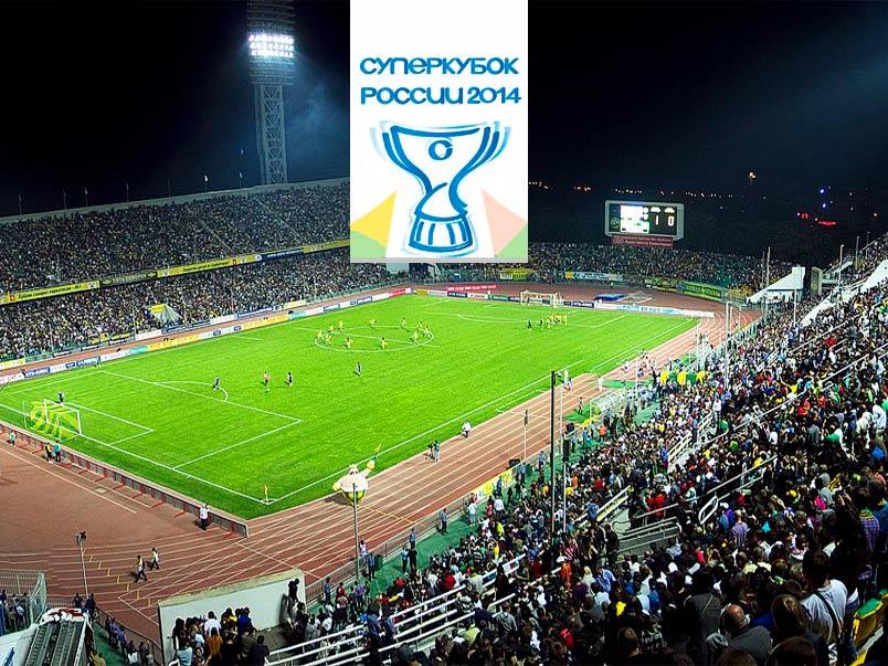Стартует продажа билетов на Суперкубок