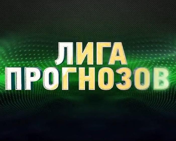 «Наш Футбол» запустил новую передачу