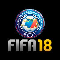 Футболист «Тосно» в Команде Недели FIFA Ultimate Team