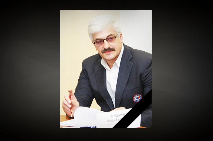 Прощание с Игорем Мещанчуком состоится 28 июля