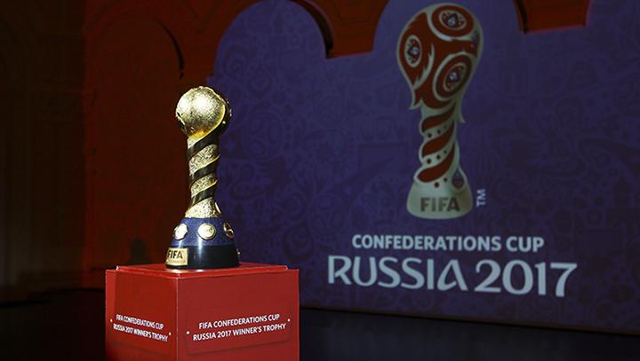 Жеребьевка Кубка Конфедераций-2017