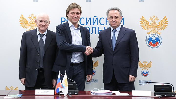 Евгений Бушманов возглавил молодежную сборную России