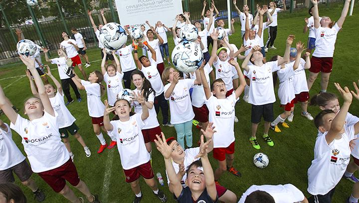 20 мая - «День массового футбола»