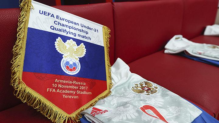 Молодежная сборная России обыграла Армению