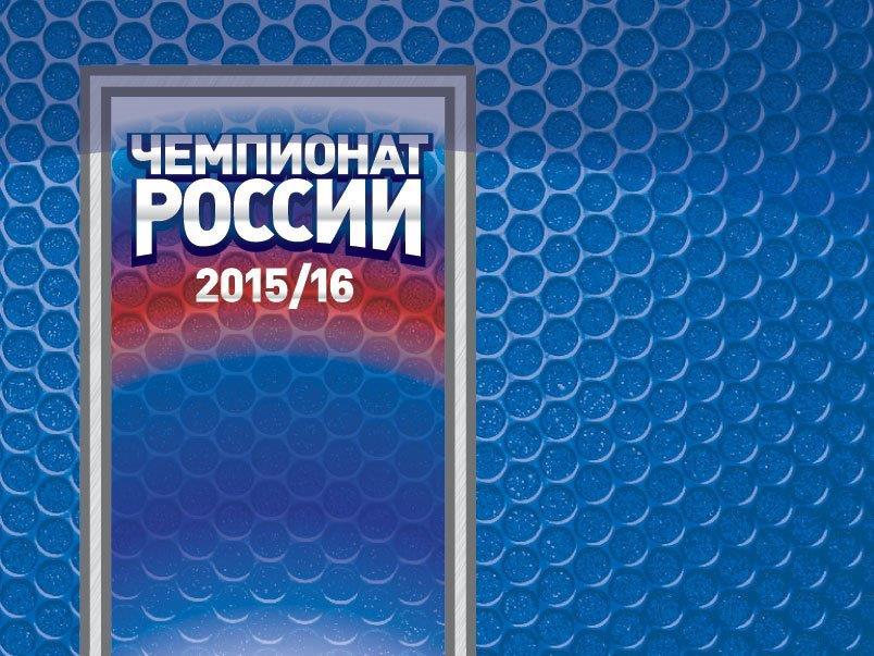 В.Винокуров: ТРОЕ С ОДНОЙ ЦЕЛЬЮ