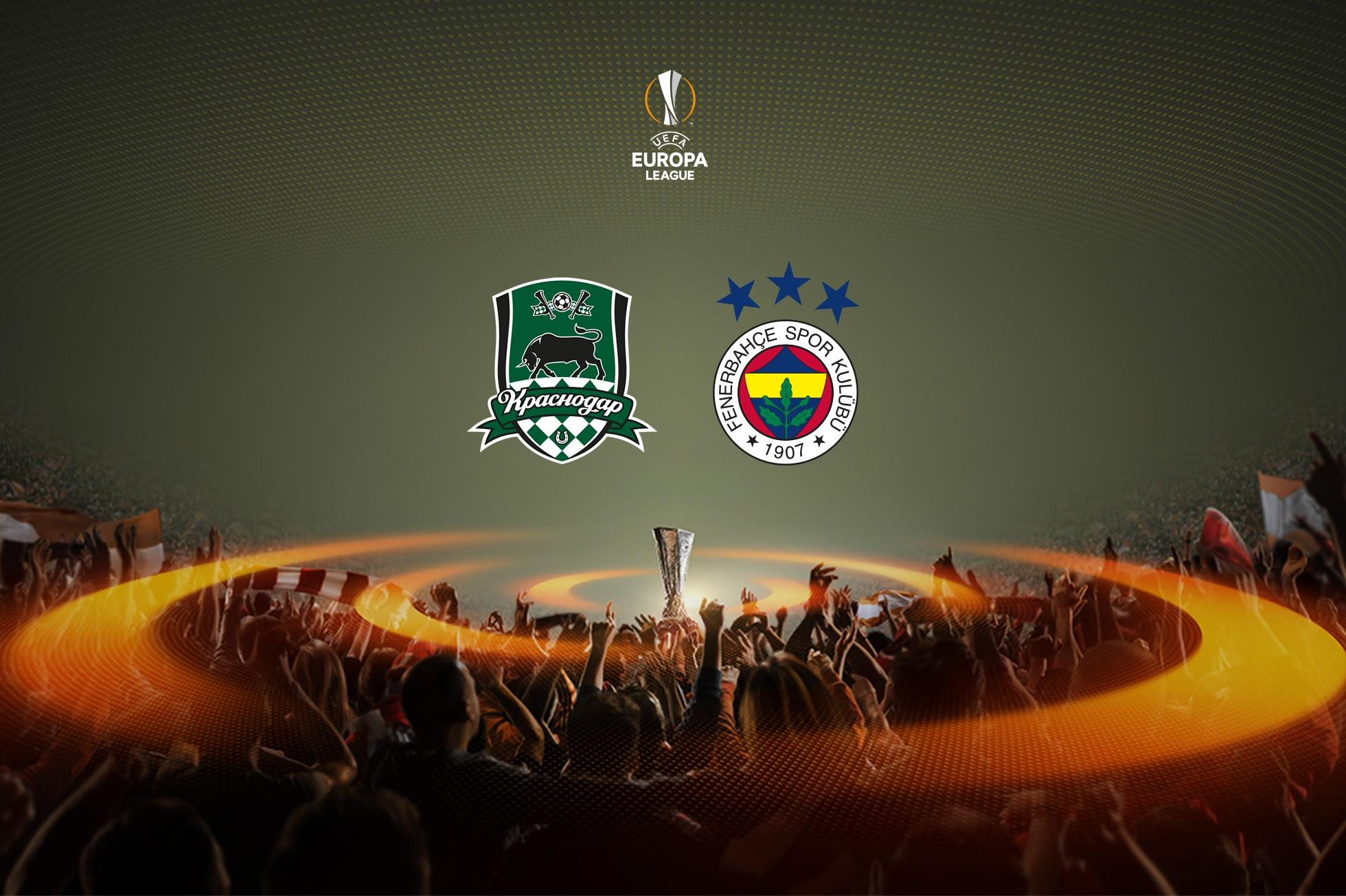 Ответный матч между «Фенербахче» и «Краснодаром» перенесен на 22 февраля