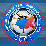 Календарь Чемпионата России по футболу сезона 2015-2016