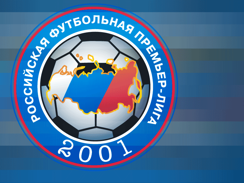 Открытие футбольного сезона в России